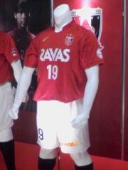 浦和レッズ2009年ホーム